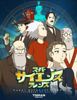 Super Science Friends - Episode 6 Full M