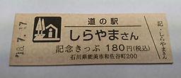 DSC_5097.JPG