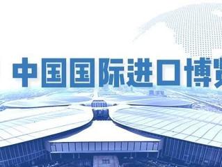 莫谓东方皆落后,亚洲崛起有黄人------记首届上海进博会