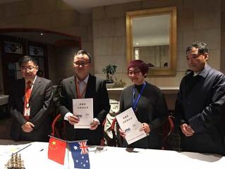庆祝澳大利亚报业集团悉尼、墨尔本分社成立!