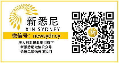 WeChat Image_20180826132159.jpg