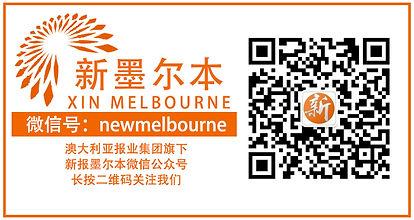 WeChat Image_20180826132207.jpg