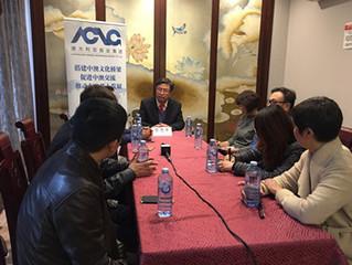 驻阿德莱德总领事蔡思平举行媒体见面会