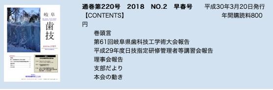 スクリーンショット 2019-03-23 14.51.43.png