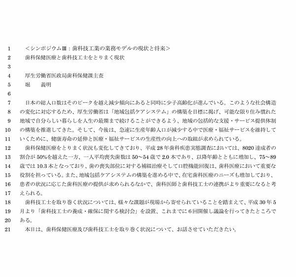 73ECABE6-1C0F-421E-958F-00BAECD25358.jpe