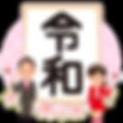 Gengo_017-1024x1024.png