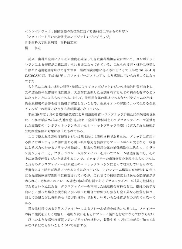 44E46D6C-7667-4C06-B13D-8CBF0C1E3C5A.jpe