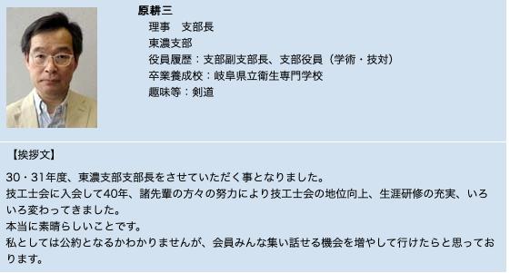 スクリーンショット 2019-03-23 13.56.53.png