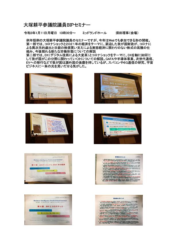 スクリーンショット 2021-03-15 14.42.39.png