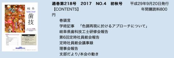スクリーンショット 2019-03-23 14.52.09.png