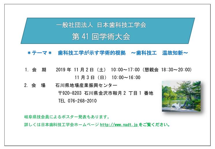 スクリーンショット 2019-10-11 13.55.16.png
