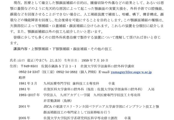 スクリーンショット 2018-11-12 10.56.58.png