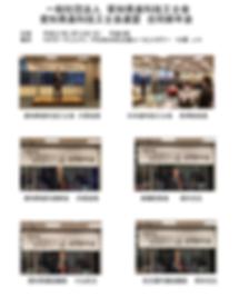 スクリーンショット 2019-02-12 10.20.51.png