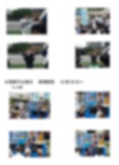 スクリーンショット 2019-07-17 11.01.33.png