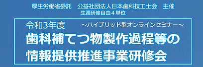 スクリーンショット 2021-09-16 9.55.28.png