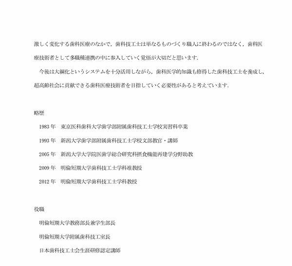 B7101572-44DA-49E5-9C3C-D5463B0E6578.jpe