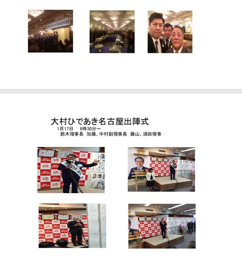 スクリーンショット 2019-02-22 11.20.47.png