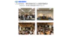 スクリーンショット 2018-10-17 13.03.57.png