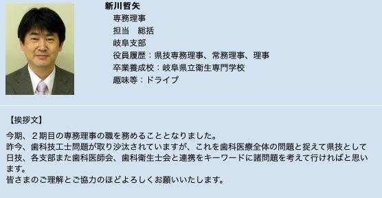 スクリーンショット 2019-03-23 13.40.04.png