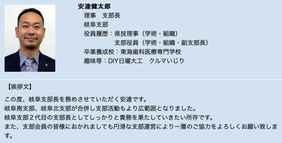 スクリーンショット 2019-03-23 13.54.41.png