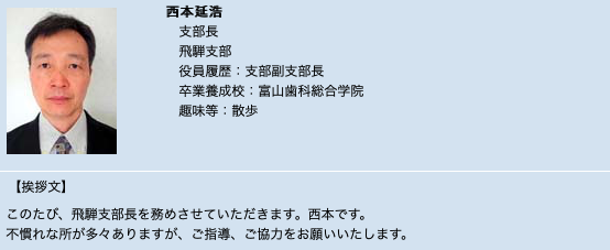 スクリーンショット 2019-03-23 14.06.35.png