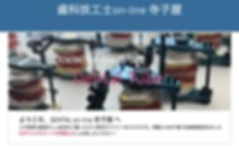 スクリーンショット 2018-10-10 4.37.36.png