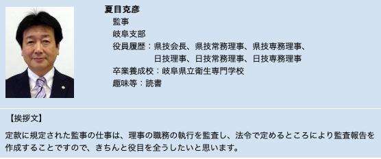 スクリーンショット 2019-03-23 13.57.02.png