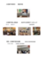 スクリーンショット 2019-07-22 10.09.39.png