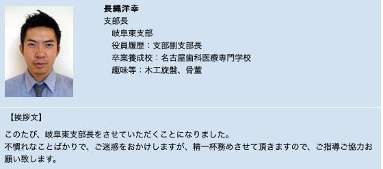 スクリーンショット 2019-03-23 14.05.58.png