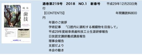 スクリーンショット 2019-03-23 14.51.53.png