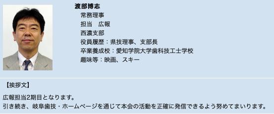 スクリーンショット 2019-03-23 13.46.25.png