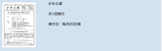 スクリーンショット 2019-03-23 14.47.10.png