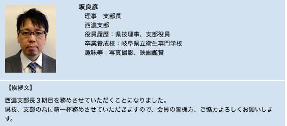 スクリーンショット 2019-03-23 13.54.50.png
