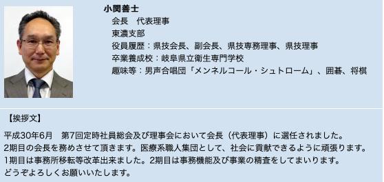 スクリーンショット 2019-03-23 13.39.21.png