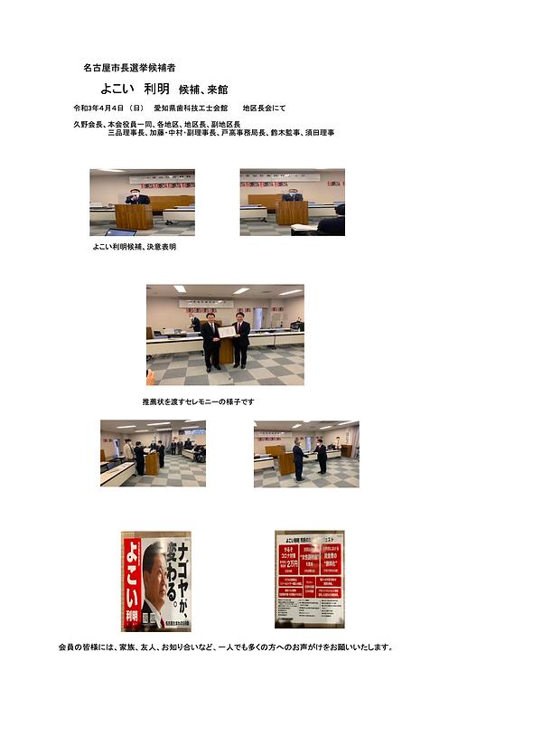 スクリーンショット 2021-04-12 20.27.17.png