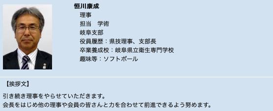 スクリーンショット 2019-03-23 13.46.37.png