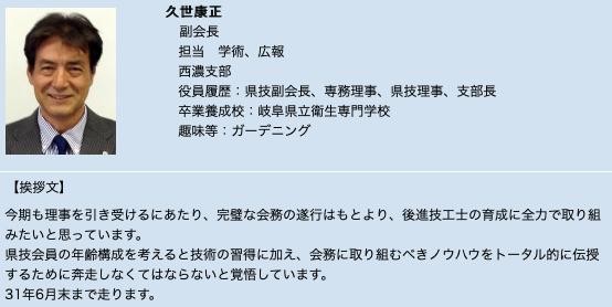 スクリーンショット 2019-03-23 13.39.39.png