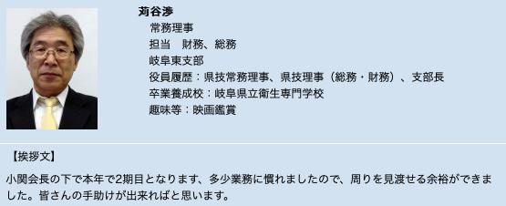 スクリーンショット 2019-03-23 13.46.06.png