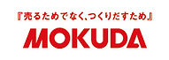 mokuda ロゴ.jpg