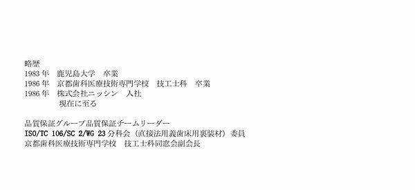 6E97928B-5AB4-4031-A72B-546C7E27135B.jpe