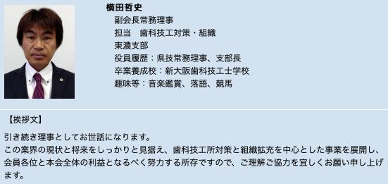 スクリーンショット 2019-03-23 13.39.51.png
