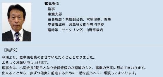 スクリーンショット 2019-03-23 13.57.10.png