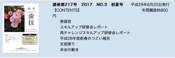 スクリーンショット 2019-03-23 14.52.17.png