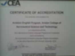 CEA certificate of accreditation