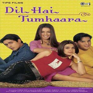 Yeh Kya Ho Raha Hai Malayalam Movie Songs Mp3 Free Download