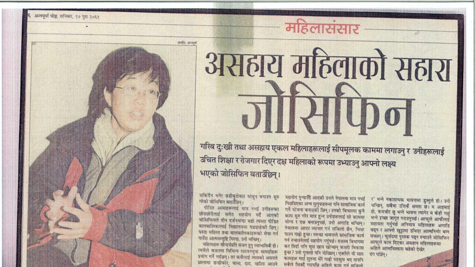 Annapurrna Post