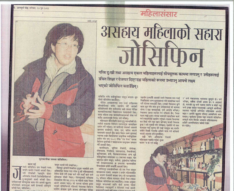 Annapurrna Post