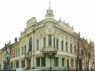 Национальная библиотека Республики Татарстан.