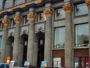 Санкт-Петербургский музей Кино.