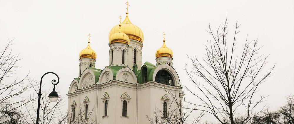 Екатери́нинский собо́р в Пушкине